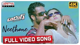 Neethone Full Video Song 4K || Adhurs Movie || Jr N T R,Nayantara, Sheela - ADITYAMUSIC