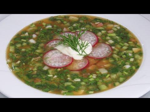 Урааа! КВАС и ОКРОШКА! Освежающий холодный суп в летнюю жару!   OKROSHKA COLD SOUP