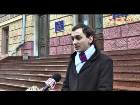 Буковинці «відсвяткували»  3-річчя правління Януковича протестною ходою