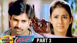 Thammudu Telugu Full Movie | Pawan Kalyan | Preeti Jhangiani | Brahmanandam | Part 3 | Mango Videos - MANGOVIDEOS