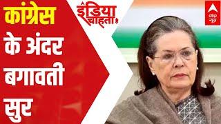 Congress facing political brawl in Rajasthan and Punjab | ICH - ABPNEWSTV