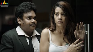 Maya Mall Movie Deeksha Panth Scary Scene | 2020 Latest Movie Scenes | Sri Balaji Video - SRIBALAJIMOVIES