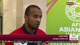 لاعب منتخب الاردن ورد على مهاجم سوريا عمر السومة