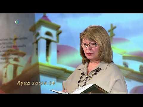 «Лыддям Евангелие». Зоя Остапова.