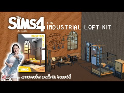 The-Sims-4-|-INDUSTRIAL-LOFT-K