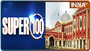 Super 100: आज दोपहर की 100 बड़ी खबरें   July 29th, 2021 - INDIATV