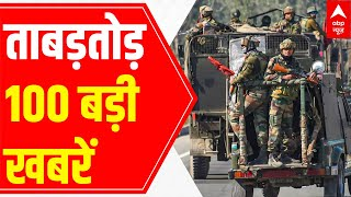 Top 100 news headlines of the day   31 July 2021 - ABPNEWSTV