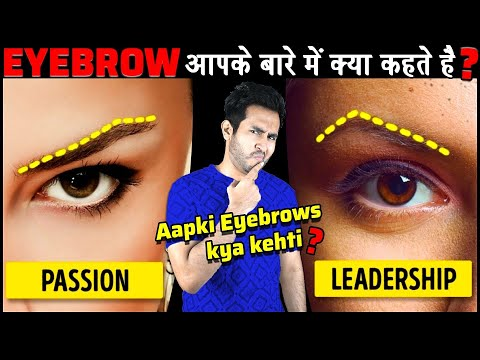 आपके EYEBROWS आपके बारें में क्या बतातें है? What Your Eyebrows Say About You?