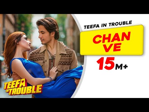 Chan ve.. tu meri mann ve Lyrics - Ali Zafar Romantic Song in Teefa In Trouble
