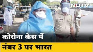 Covid-19 News: Maharashtra से सामने आ रहे हैं सबसे ज्यादा केस - NDTVINDIA