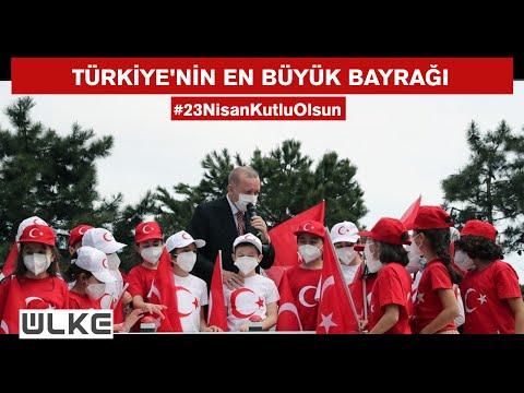 Cumhurbaşkanı Erdoğan: Güçlü Türkiye'nin inşası yolunda adım adım ilerliyoruz I Çamlıca