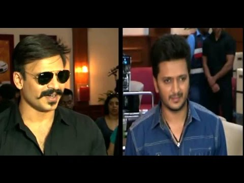 Riteish And Vivek Get Candid About 'Bank Chor'