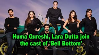 Huma Qureshi, Lara Dutta join the cast of 'Bell Bottom' - IANSINDIA