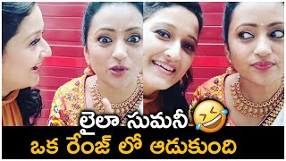 Actress Laila Making Super Fun With Suma Kanakala | Suma Making Fun | TFPC - TFPC
