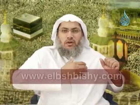 كنوز الحرم ح5 لفضيلة الشيخ السيد البشبيشي