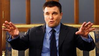 Украине начались отставки
