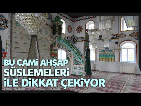 Güneyce Merkez Camii Görenleri Kendine Hayran Bırakıyor