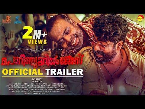 Porinju Mariyam Jose Official Trailer | Joshiy | Joju | Nyla Usha | Chemban Vinod