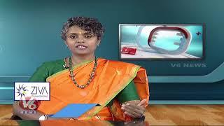 Treatment backslashu0026 Procedure For IVF | Ziva Fertility Centers | V6 Good Health - V6NEWSTELUGU