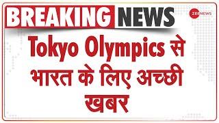 Tokyo Olympics: तीरंदाजी की Mixed Team Quarterfinals में पहुंची, 11 बजे मुकाबला   Breaking News - ZEENEWS