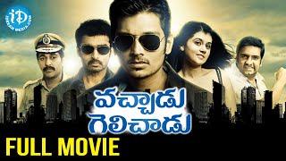Vachadu Gelichadu Telugu Full Movie | Jiiva | Taapsee Pannu | Santhanam | iDream Movies - IDREAMMOVIES
