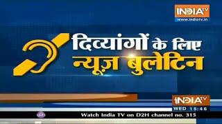 IndiaTV Special News | July 8, 2020 - INDIATV
