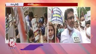 Congress Leaders Strike At BJP Headquarters Over Phone Hacking Issue | Delhi | V6 News - V6NEWSTELUGU