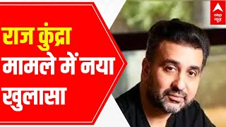WhatsApp chats of Raj Kundra's aides LEAKED | ABP News Exclusive - ABPNEWSTV