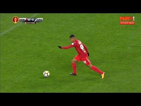 Pedro Rocha vs Spartak Nalchik (25/10/2017) Russian Cup HD 720p