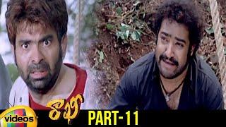 Rakhi Telugu Full Movie   Jr NTR   Ileana   Charmi Kaur   Brahmanandam   Part 11   Mango Videos - MANGOVIDEOS