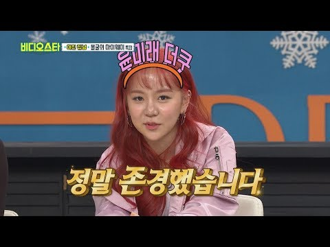 (Video Star EP.81) This is a song for you