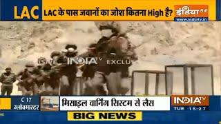 LAC के पास जवानों की 'ग्राउंड फाॅर्स' की घातक ट्रेनिंग | Exclusive Report | IndiaTV - INDIATV
