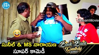 Jabardasth Back To Back Telugu Comedy Scenes | Non Stop Telugu Funny Videos | Ep 14 | iDream Movies - IDREAMMOVIES