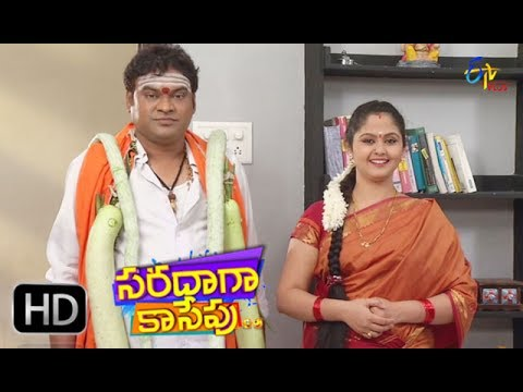 Saradaga Kasepu | 24th July  2017 | Full Episode 175 | ETV Plus | cinevedika.com