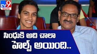 PV Sindhu father Ramana first reaction after his daughter enters semis in Tokyo Olympics 2020 - TV9 - TV9