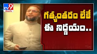 PM Modi's 'reversal of vaccine policy' seems to be the result of SC intervention, says Owaisi - TV9 - TV9