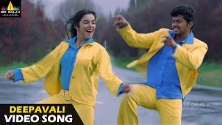 Mass Raja Telugu Movie Songs | Deepavali Full Video Song | Thalapathy Vijay, Asin | Sri Balaji Video - SRIBALAJIMOVIES