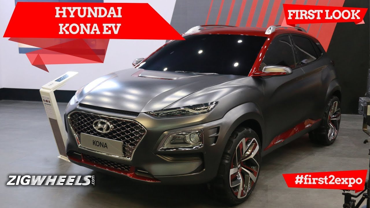 Hyundai Kona EV | First Look | Auto Expo 2018 | ZigWheels.com