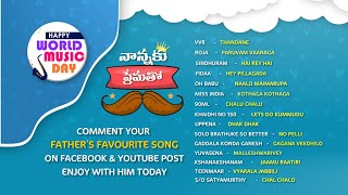 Nannaku Prematho Comment ur Father Fav Song & Watch It Live - MAAMUSIC