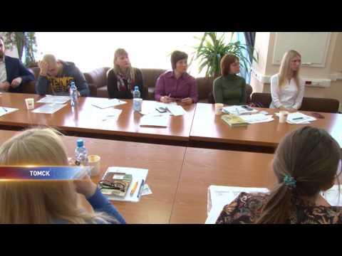 В Томске обсуждают тренды в организации банкетов