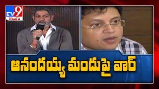 Babu Gogineni slams Jagapathi Babu against his suppport towards Ayurveda - TV9 - TV9