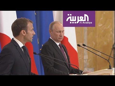 دبلوماسية كرة القدم تجسّر بين باريس وموسكو وتطرح فرنسا شريكة غربية لروسيا