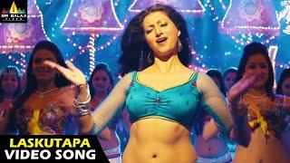 Legend Movie Songs   Laskutapa Full Video Song   Latest Telugu Superhits  Balakrishna, Hamsa Nandini - SRIBALAJIMOVIES
