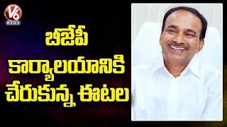 Etela Rajender backslashu0026 Other Leaders Reaches BJP Party Office In Delhi | V6 News - V6NEWSTELUGU