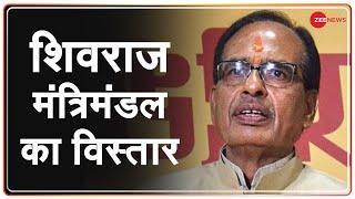 पूरी हुई Shivraj सरकार, 20 कैबिनेट और 8 राज्यमंत्रियों ने ली शपथ - ZEENEWS