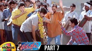 Thammudu Telugu Full Movie | Pawan Kalyan | Preeti Jhangiani | Brahmanandam | Part 7 | Mango Videos - MANGOVIDEOS