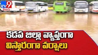 Kadapa district has receives heavy rain - TV9 - TV9