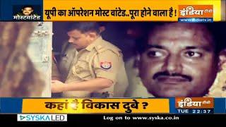 कानपुर शूटआउट: विकास को किस-किस ने बताया पुलिस आ रही है? | Special Report | IndiaTV - INDIATV