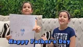 Sitara Super Cute Father's Day Wishes To Mahesh Babu | Latest Tollywood News - TFPC