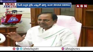 TS: No Clarity On Job Vacancies In Telangana || CM KCR || ABN Telugu - ABNTELUGUTV